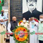 বঙ্গবন্ধু ফাউন্ডেশনের উদ্যোগে জাতীয় শোক দিবসে শ্রদ্ধাঞ্জলি অর্পণ